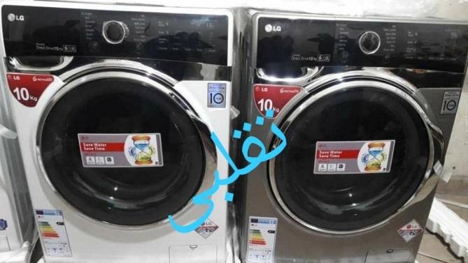 چگونه بفهمیم ماشین لباسشویی ال جی تقلبی است