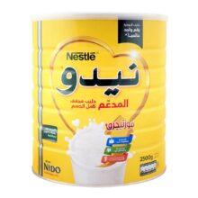 شیر خشک نیدو (NIDO (2500 g