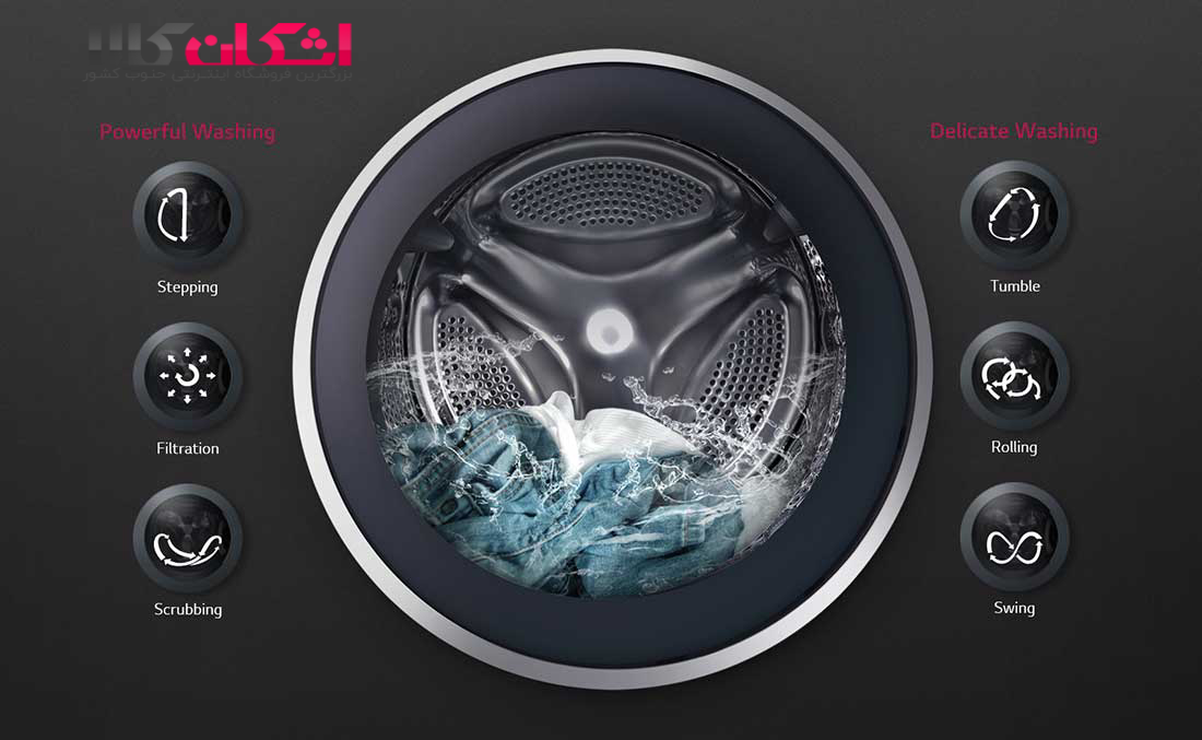تکنولوژی ماشین لباسشوییهای مدرن